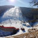 Otvaranje skijališne sezone – Ski staza Crni vrh, Divčibare