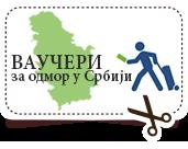 vauceri-za-odmor-u-srbiji